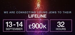Connecting Young Jews to Their Lifeline