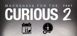 Machshava for the Curious
